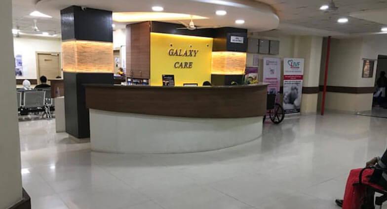 Galaxy Care Hospital Ward
