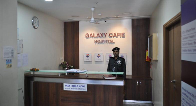 Galaxy Care Hospital Room