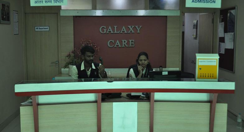 galaxy-care-hospita-pune-14